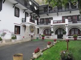 Le Chalet Basque, Капверн (рядом с городом Bonnemazon)