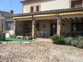 Casa Rural el Altozano, Berrocalejo (рядом с городом Valdelacasa de Tajo)