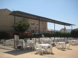 Hostal Restaurante Las Ruedas, Los Navalmorales (рядом с городом San Bartolomé de las Abiertas)