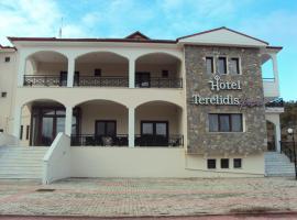 Hotel Terelidis House, Varikón (рядом с городом Ptolemaida)