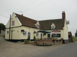 The Ship Inn, Blaxhall (рядом с городом Rendlesham)