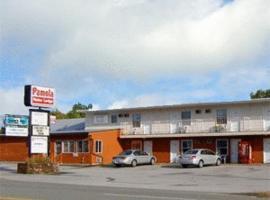 Pamola Motor Lodge, Millinocket