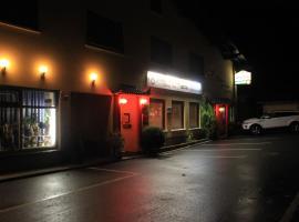 Pension & Restaurant TsingDao, Hörbranz