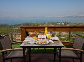 Ramot Resort Hotel
