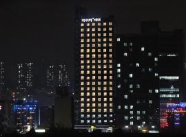 Coop City Hotel BMK, Seulas