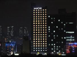 Coop City Hotel BMK, Seúl