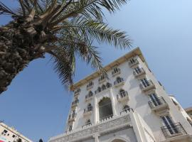 Assaha Convention Hotel