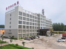 Liangshan Golden Beach Hotel, Liangshan (Quanpu yakınında)