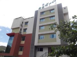 Hotel Trimurti Pride, Пуне (рядом с городом Khed)