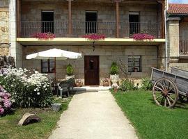 Hotel Rural El Rincón de Gadea, Санта-Гадеа (рядом с городом Ланчарес)