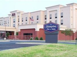 Hampton Inn & Suites Lawton