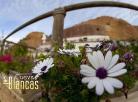 Cuevas Blancas, Los Baños (рядом с городом Graena)