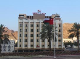 Pioneer Hotel Apartments Muscat