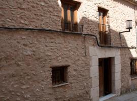 Casa Rural La Llar de Laura, Бокайренте (рядом с городом Ontinyent)