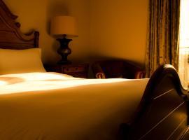 Newbury Hotel, Муллингар (рядом с городом Rathconrath)