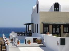 Vrachia Studios & Apartments