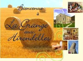 La Grange Aux Hirondelles, Chambles (рядом с городом Saint-Rambert-sur-Loire)