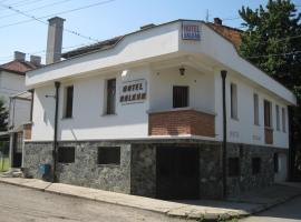 Guest House Balkan, Kyustendil