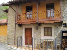 Casa de Aldea Mariana, Cardeo (рядом с городом Santo Emiliano)