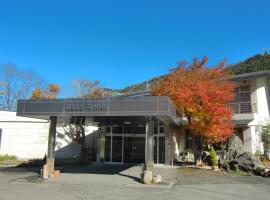 Ryokamiso, Ogano (Chichibu yakınında)