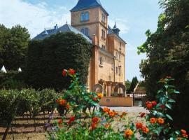 埃德斯海姆城堡酒店