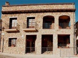 Casa Rural Las Gamellas, Ребольяр (рядом с городом Вальдастильяс)