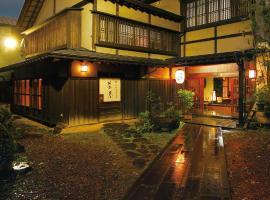 Tagoto, Aizuwakamatsu (Kitakata yakınında)