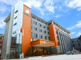 Mingcheng Times Hotel, Dujiangyan (Guankou yakınında)