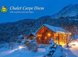 Chalet Carpe Diem, La Bâtie-Neuve (рядом с городом La Bâtie-Vieille)