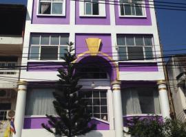 Mae Sai Complex Hotel