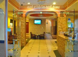 Al Qidra Hotel & Suites Aqaba