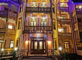 Svityaz Resort