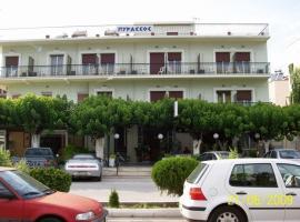 Pyrassos, Неа-Анхиалос (рядом с городом Almirós)