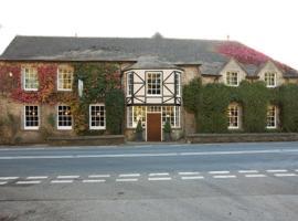 Hunters Hall Inn, Кингскот (рядом с городом Uley)