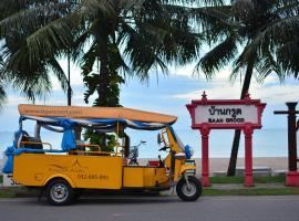 Baan Grood Arcadia Resort & Spa, Ban Krut