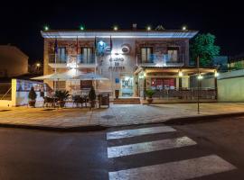 Hotel Ciudad de Martos, Мартос (рядом с городом Ла-Бобадилья)