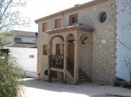 Alojamientos Bellavista, Coto Rios (Nava del Rico yakınında)