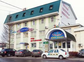 Dilizhans Hotel