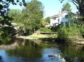 River Cottage B&B UK, Ingleton  (рядом с городом Burton in Lonsdale)