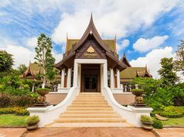 Sireeampan Boutique Resort and Spa - Small Luxury Hotels of the World