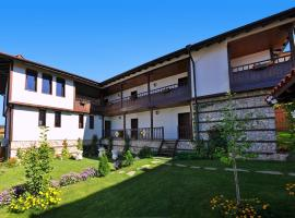Guesthouse Trite Kambani, Banya (Semkovo yakınında)
