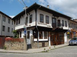Kazasovata Guest House, Tryavna