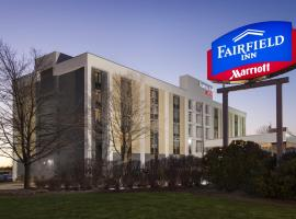 Fairfield Inn by Marriott East Rutherford Meadowlands, East Rutherford
