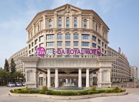 E-DA Royal Hotel
