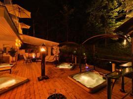 Auberge Hotel Spa Watel, Sainte-Agathe-des-Monts