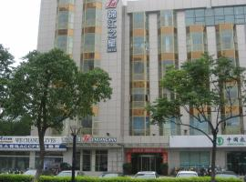 Jinjiang Inn - Suzhou Sanxiang Road, Suzhou (Yangjiaqiao yakınında)
