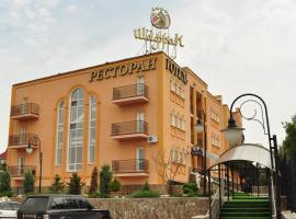 Premier Hotel Shafran, Sumy