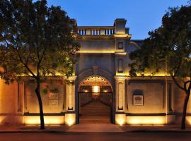 Tianjin Qingwangfu Shanyili Boutique hotel