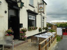 The Royal Oak, Lanchester