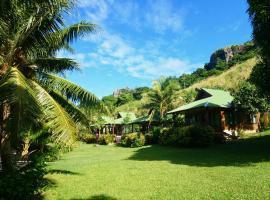 Naqalia Lodge, Wayasewa Island (рядом с городом Vomo)